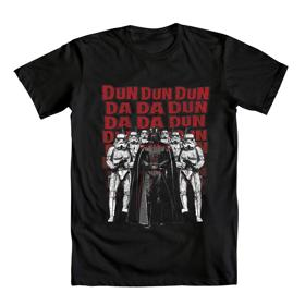Star Wars Imperial Army March