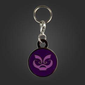 Homestuck God Tier Charm - Hero of Rage