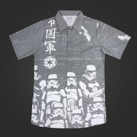 Star Wars Galactic Galaxy Button Up